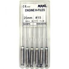Mani Engine H-file 25мм ISO 15 A+