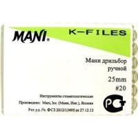 Mani K-file 25мм ISO 20  A+ (оригинал новая упаковка) 1 уп. содержит 6 файлов