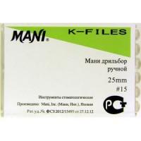 Mani K-file 25мм ISO 15  A+ (оригинал новая упаковка) 1 уп. содержит 6 файлов